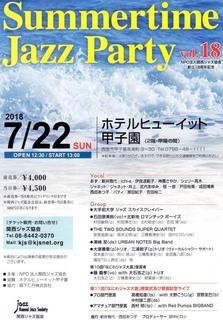 2018 7 22 jazzpa.jpg