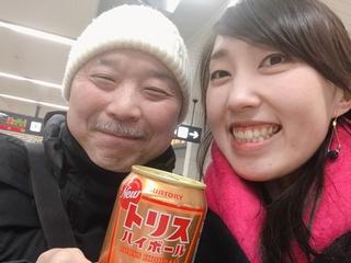 絵里奈とヒロシ.jpg