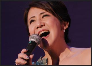 Yuka vocal.png